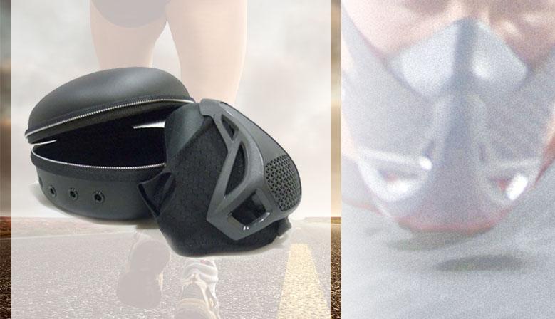 Efecto de la Máscara de Restricción Ventilatoria en Ejercicio Continuo de Ciclismo
