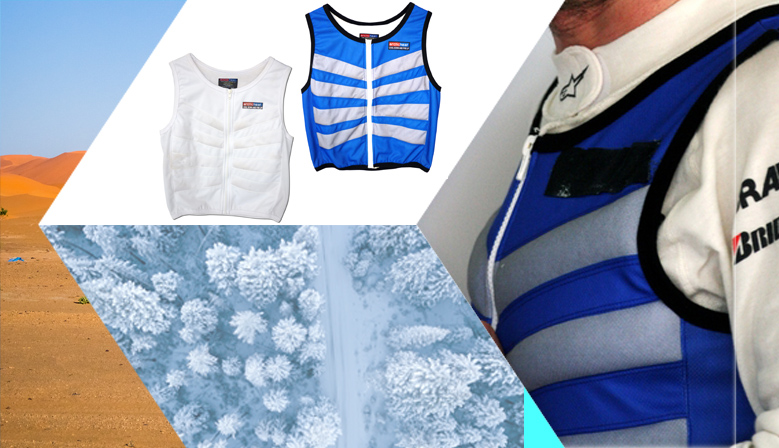 ¿Qué supone el uso de las prendas térmicas? Cualidades de las prendas térmicas ArcticHeat
